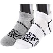 OMEGA SPORTS PERFORMANCE RUNNING SOCKS - NO-SHOW DOUBLE TAB - SMALL - WHITE/GREY - 2-PACK
